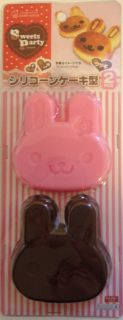 Japanese Microwave Bunny Rabbit Shaped Cake Maker Pans for Bento Set of 2