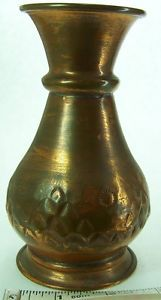 "Small Vintage Unique Copper Flower Bud Vase 5 1 2"" Tall 3"" Wide"