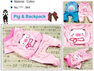 Small Dog Clothes Pig Costume Coat Backpack Jersey 944