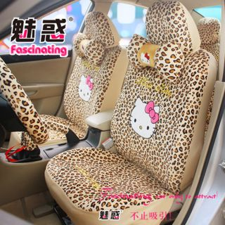 Hello Kitty Auto Car Front Rear Seat Plush Cover Cushion Set 18pcs Leopard Point