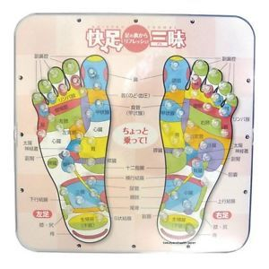 Japan Foot Feet Massage Board Reflexology Beauty Health Care