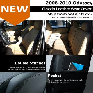Clazzio Custom Perfect Fit Leather Seat Cover Gray 08 10 Honda Odyssey EX