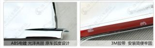 Chrome Body Side Mirror Cover Trim for 2013 2014 Dodge Journey