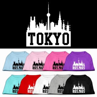 Dog Pet Puppy Tokyo Skyline Screen Tee Shirt Clothes Apparel Pajamas 9 Colors