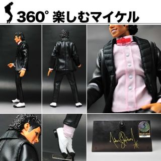 Playmates Toys Michael Jackson Billie Jean PV Collection Doll Action Figure Sale