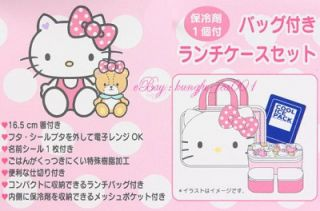Sanrio Hello Kitty Lunch Bento Set w Chopstick Carry Bag Cold Pack Japan