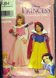 Costume Pattern Girls Disney Princess Snow White Sleeping Beauty 3 4 5 6 8yr