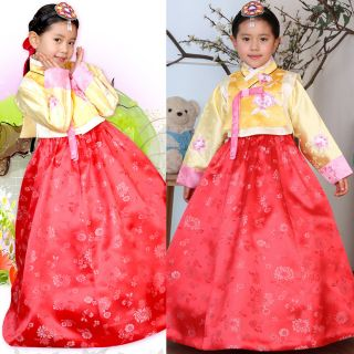 Girl HANBOK Vest Korean Traditional Clothes Korea Women 3 Piece Suit Dress 4007
