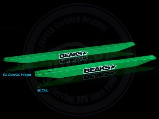Beaks Green Rear Lower Tie Bar Honda Civic 88 95 Acura Integra 90 01 EF EG DC Da
