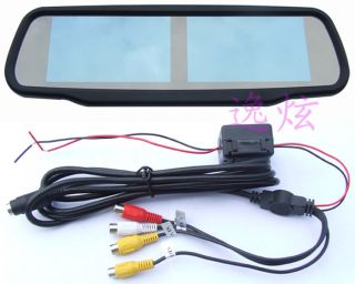 "4 3"" TFT LCD Car Rearview Reversing Mirror Monitor with Double Screen Audi Video"