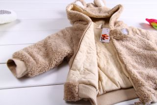 Baby Boy Girl Warm Bear Costume Jacket Snowsuits Coat Outerwear 6 12 18 24M