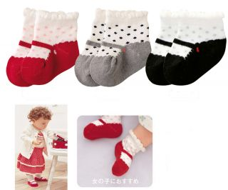 3 Pairs New Infant Baby Girl Mary Jane Socks 0 24 Mos