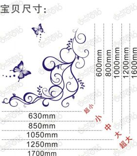 0693 Butterfly Flowers DIY Mural Decals Decor Home Art Removable Wall Stickers
