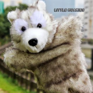 Cartoon Animals Cute Dolls Toys Plush Large Baby Kids Glove Puppet Soft 2013 New