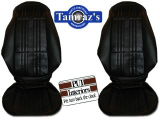 72 Nova SS Custom Front Rear Seat Covers Upholstery