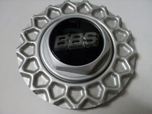 BBs RZ Silver Wheel Center Cap 0923137