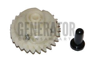 Gas Subaru Robin EY15 EY20 Generator Engine Motor Governor Gear Assembly Parts