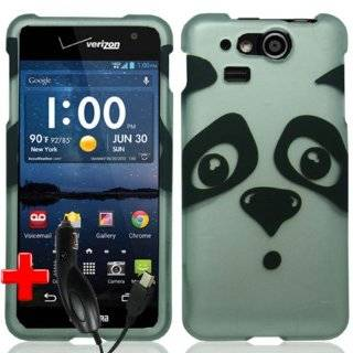 Kyocera Hydro Elite C6750 (Verizon) 2 Piece Snap On Glossy Image Case Cover, Black/Silver Cute Cartoon Panda Bear Design + CAR CHARGER Cell Phones & Accessories