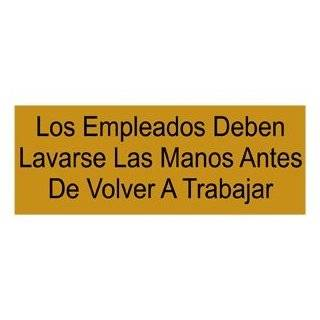 Employees Must Wash Hands Spanish Engraved Sign EGRS 311 BLKonGLD
