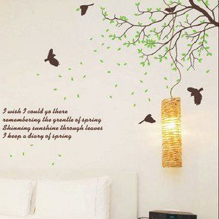 Cute Bird Flying Fly Tree Branch Leaf Love Word Words Baby Room Art Decals Wall Stickers Vinyl Wall Sticker Decal Living Room Bed Room 381
